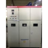 高壓液體電阻起動柜 ELQ系列水阻柜廠家