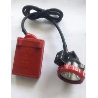 山西光宇勁貝KLW6LM(A)甲烷報警礦燈