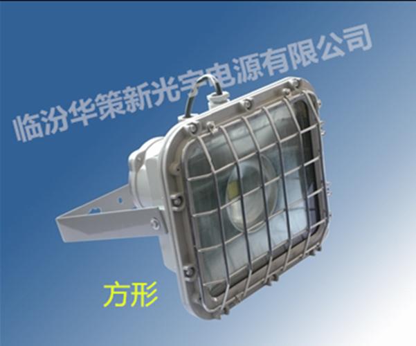 DGS120/127L(A)矿用隔爆型LED巷道灯