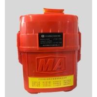 光宇勁貝ZYX45型隔絕式壓縮氧自救器生產廠家