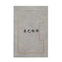 岩石耐磨线框版2号-南京森艺橱饰