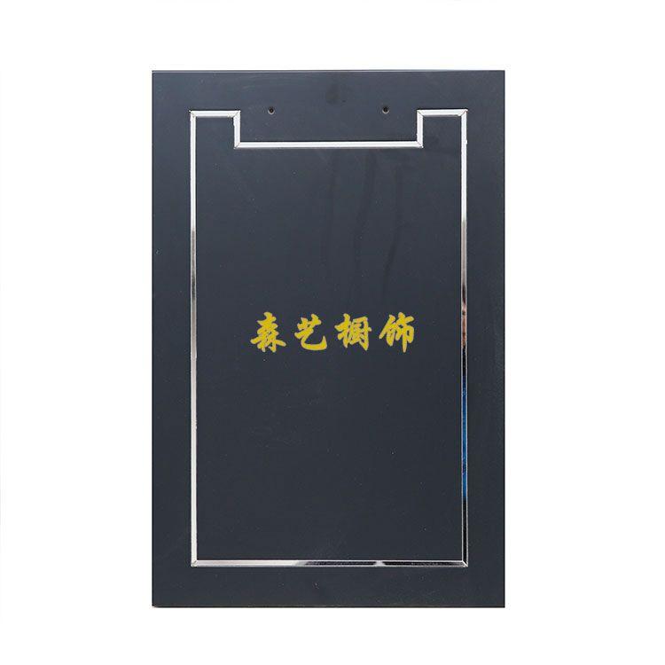 烤漆门板-镶金属条(银)-南京森艺橱饰