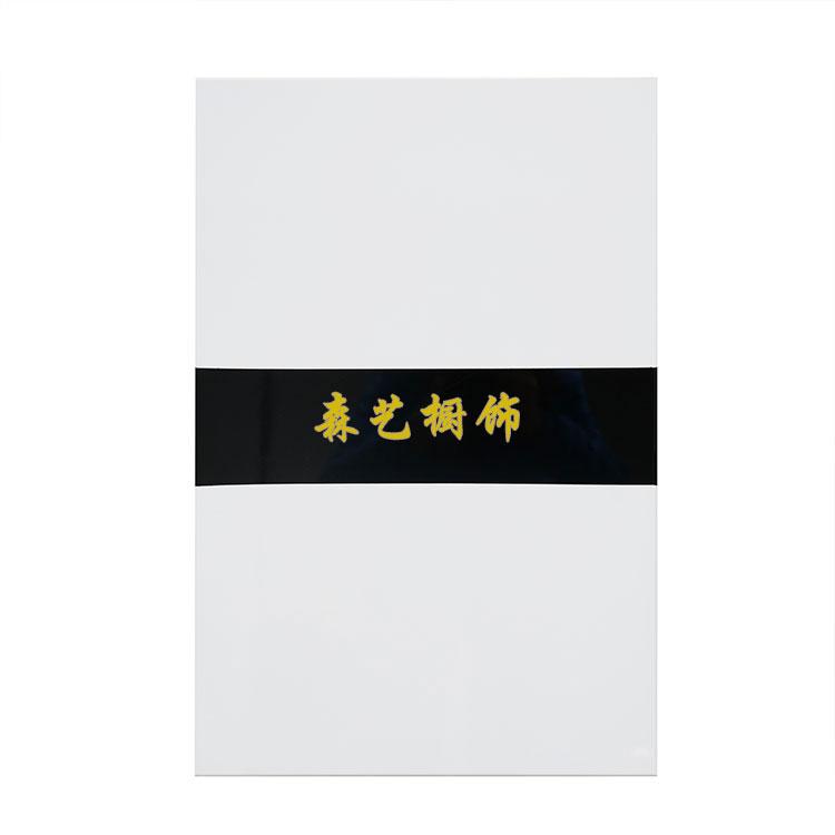 烤漆门板-拼色-南京森艺橱饰