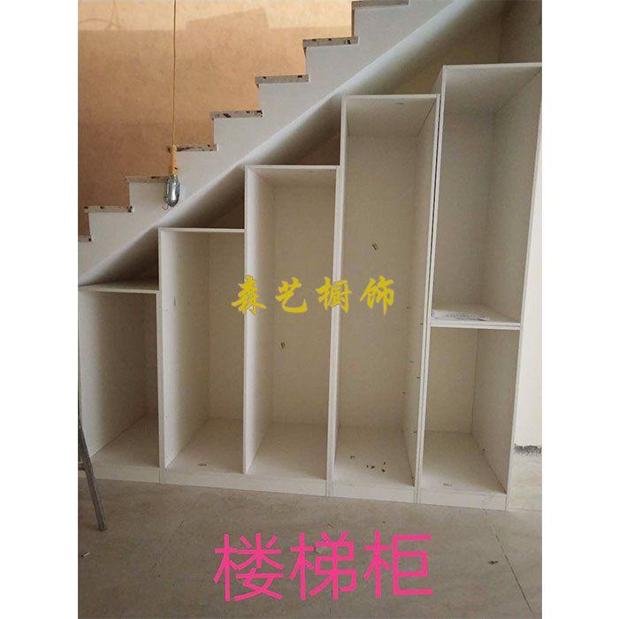 楼梯柜-南京森艺橱饰