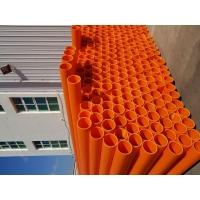 mpp管材生产工艺、便宜mpp管生产