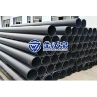 大量供应给水管材PE管材管件专业生产