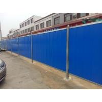 彩钢围栏A衡水彩钢围栏围挡A道路建设项目彩钢围栏