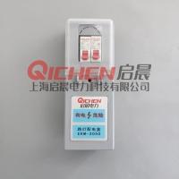 電纜接線盒EKM2050 路燈接線盒 路燈配電盒
