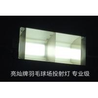 羽毛球馆灯/羽毛球馆专用灯