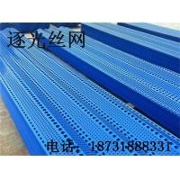 镀锌防风抑尘网价格 挡风抑尘墙生产商
