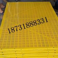 喷塑板爬架网片 爬架网片用途