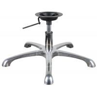 铝合金办公椅配件(ALM640S)