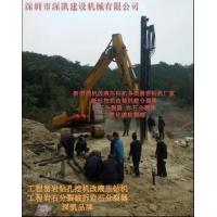 液压凿岩机液压凿岩台车挖机改劈裂机深凯建设