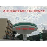 廣州市廣京裝飾材料有限公司  【加油站吊頂材料廠家】
