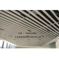 欧佰牌铝方通  0.8厚U型铝合金条形板厂家