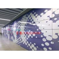隧道侧墙装饰1.5厚搪瓷钢板幕墙