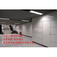 隧道搪瓷鋼板 廣東 歐佰品牌防火幕墻廠家