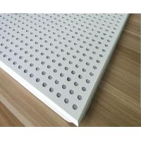 鋁合金沖孔吸音鋁扣板5.0孔徑吊頂天花材料