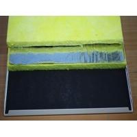 机房微孔吸音铝扣板天花带保温棉/隔热面吊顶材料