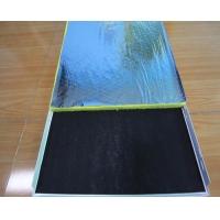 保温棉/隔热板机房微孔吸音铝扣板吊顶天花材料