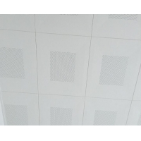 办公室吊顶造型冲孔铝天花扣板