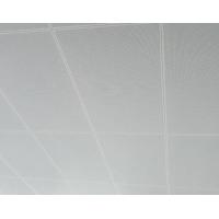 集成吊顶方型冲孔造型铝扣板天花