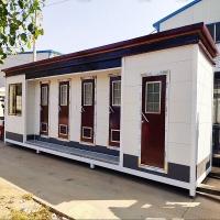 移动环保厕所 移动公厕 公共卫生间 生产可定制