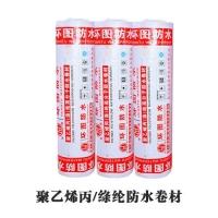 聚乙烯丙-绦纶防水卷材