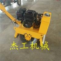 雙鋼輪壓路機座駕式路面壓實1噸壓路機-小型壓路機