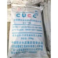 北京密云區雙快水泥,高標號水泥,快速水泥