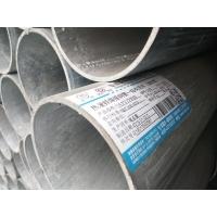 济阳镀锌钢管销售价格