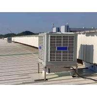 工业厂房通风降温水冷空调、水帘风机、旭丰环保空调车间降温设备