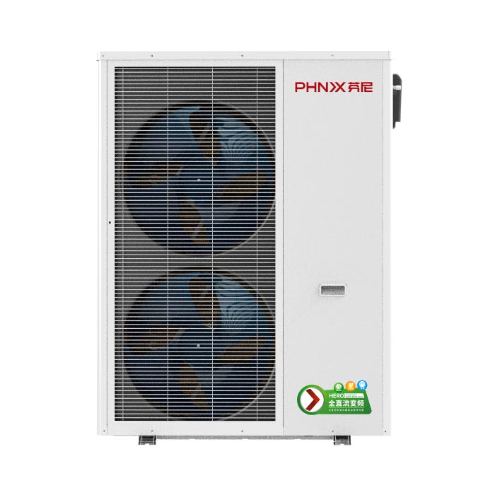 成都空氣能熱泵兩聯供系統-芬尼克玆-HERO直流變頻變空氣能