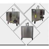 旭恩工业蒸汽发生器锅炉