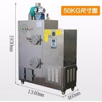 旭恩生物质锅炉商用蒸汽养护蒸汽发生器