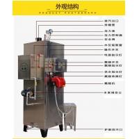 0.1吨燃油蒸汽发生器厂家蒸汽锅炉