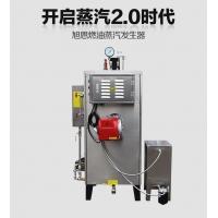 燃油气蒸汽发生器采用优质锅炉钢制造可连续使用