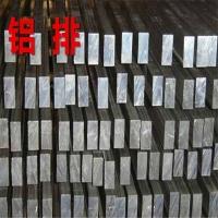 1060铝板 江西铝板 铝卷板