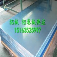 昆明LY12鋁板1.22*2.44米 0.6*1*2 鋁卷板