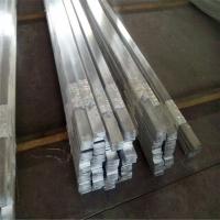 開封 黑龍江接地鋁母排200*10 120*10 純鋁排6米
