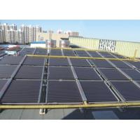 石家莊地區學校太陽能熱水工程