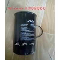 现货供应旋装0009830633林德液压油滤芯
