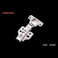 SHALISHI 液压铰链 SG1