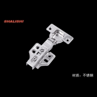 SHALISHI 液压铰链 SG3