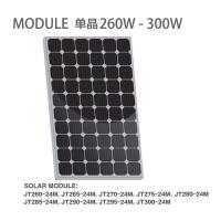 晶天光伏组件A级36V300W单晶太阳能发电板家庭屋顶用