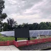 厂家直销晶天光伏组件310W瓦72片分布式光伏电站太阳能板