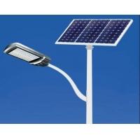 厂家批发晶天太阳能板农村路灯改造工程常规150W单晶太阳能光