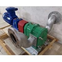轉子泵品牌-轉子泵廠家-奧戈恩