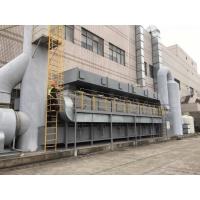 蓄熱式催化燃燒設備河北廢氣處理設備