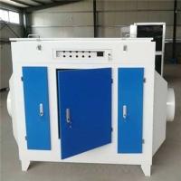 空氣凈化器uv光解廢氣凈化器UV光氧廢氣處理設備